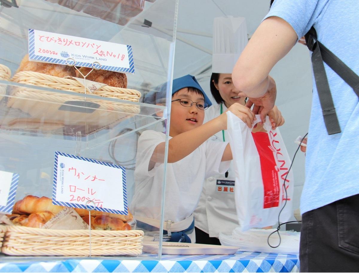 博多に子どもが働く街「キッズワークランド」登場(写真は昨年の様子)