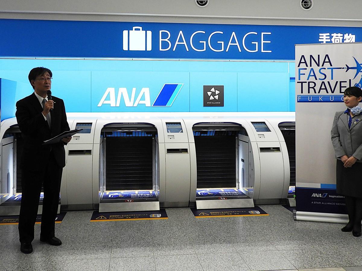 「ANA Baggage Drop」導入を発表する全日本空輸 福岡空港支店長 兼 ANA福岡空港 社長の村部由佳夫さん(左)