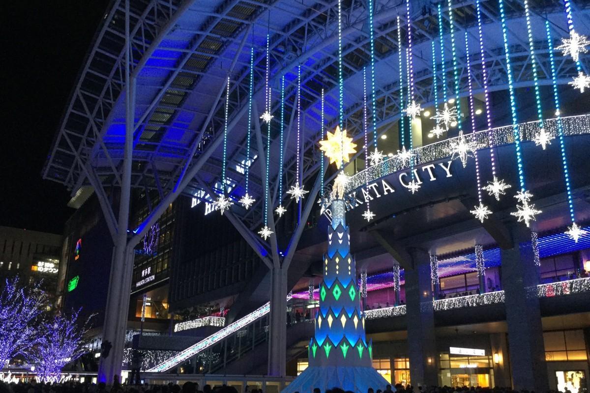 博多駅前にイルミネーションが点灯