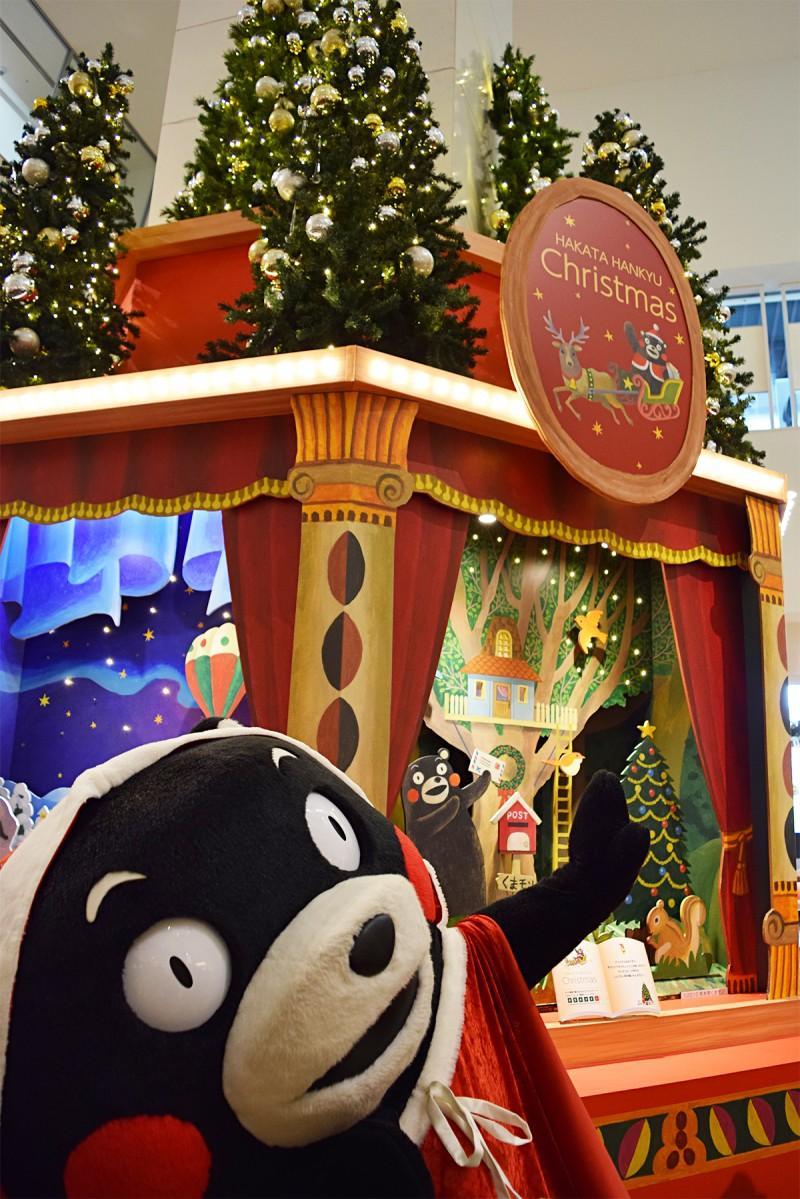 博多阪急のクリスマスツリーとサンタ姿のくまモン