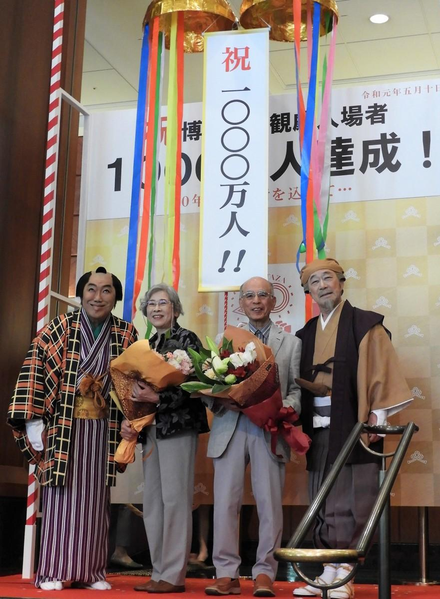 博多座累計来場者数1000万人目に選ばれた平尾ご夫婦と、5月公演に出演中の武田鉄矢さん、コロッケさん