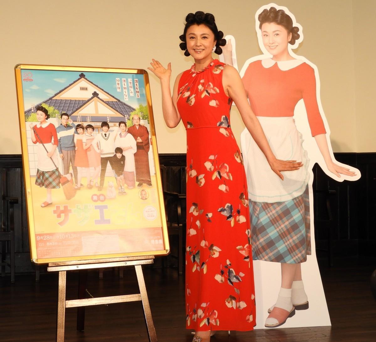 博多座9月・10月公演「舞台 サザエさん」に出演する藤原紀香さん