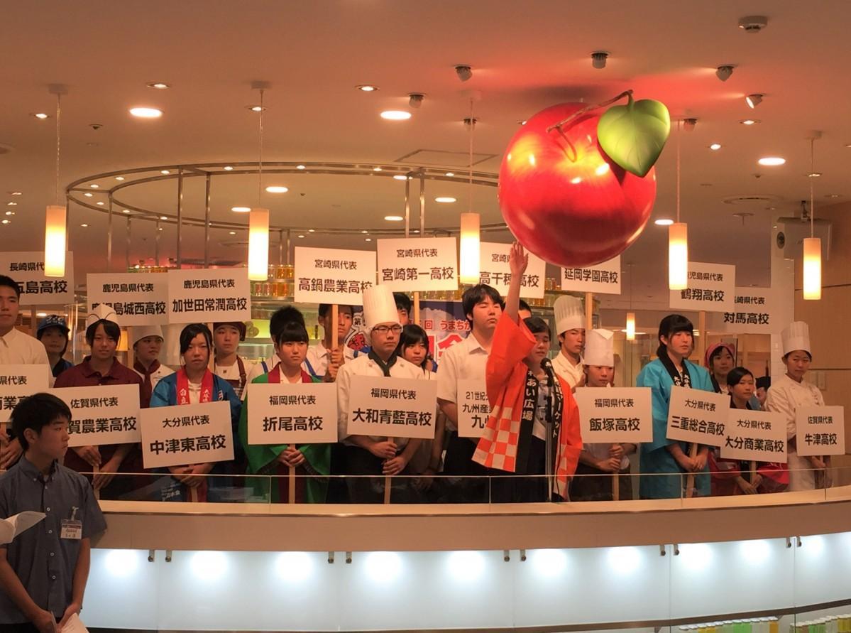 「うまちか!甲子園」一昨年の開会式の様子