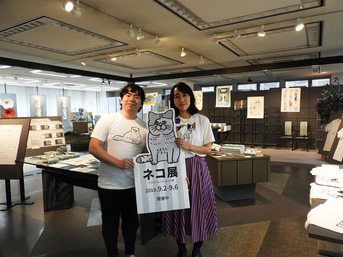 「スタジオペケペケ」の上久保諒さん(左)と迫アユミさん、会場の様子