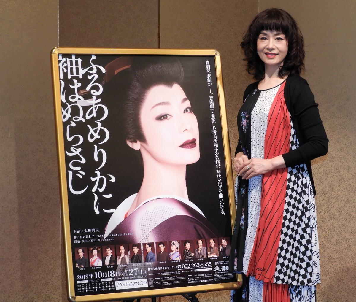 博多座10月公演「ふるあめりかに袖はぬらさじ」に出演する大地真央さん