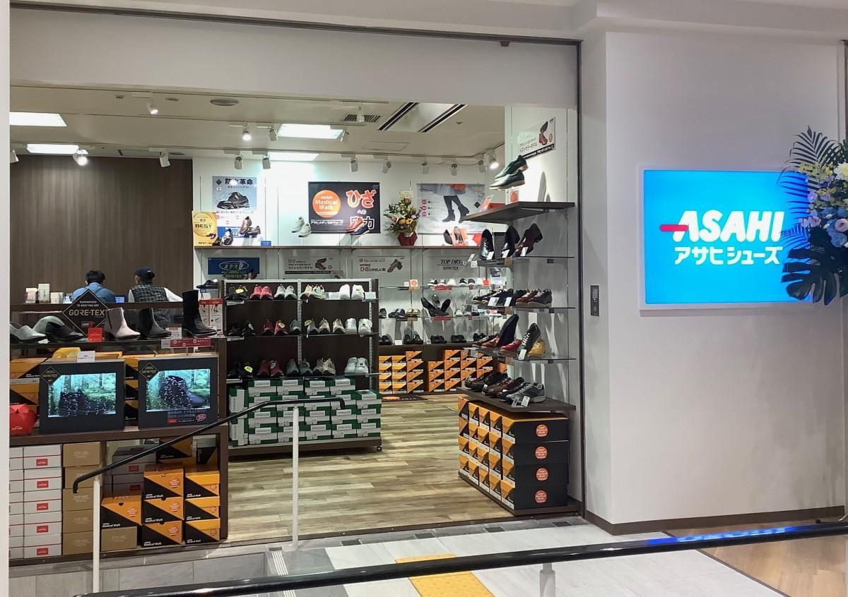 「ASAHI 博多バスターミナル店」店舗の様子