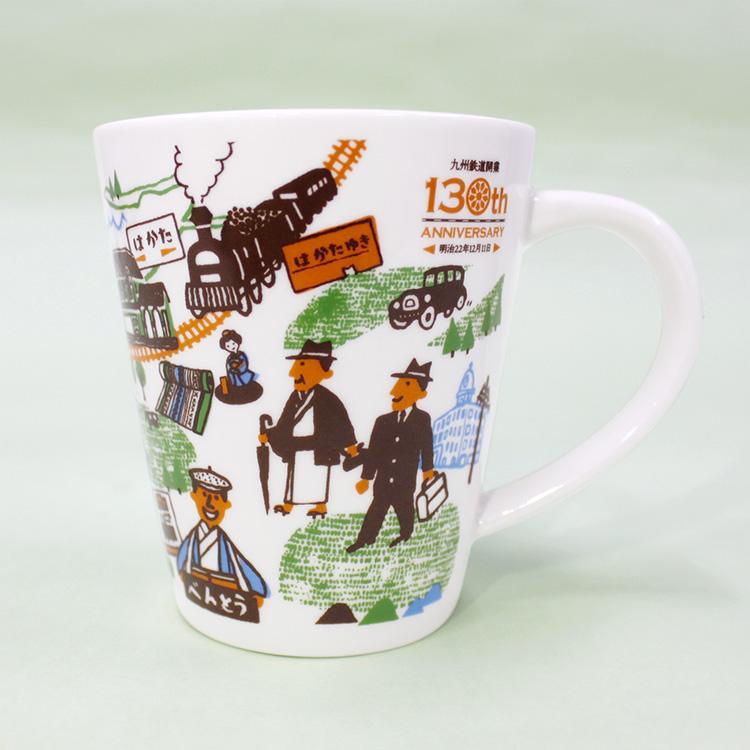 「九州鉄道開業130周年記念デザインマグカップ」