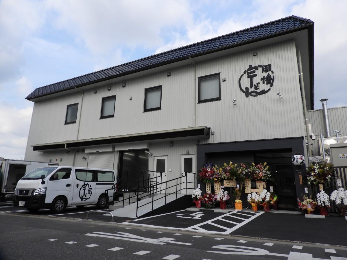 「因幡うどん」新本社工場「因幡工房」の外観