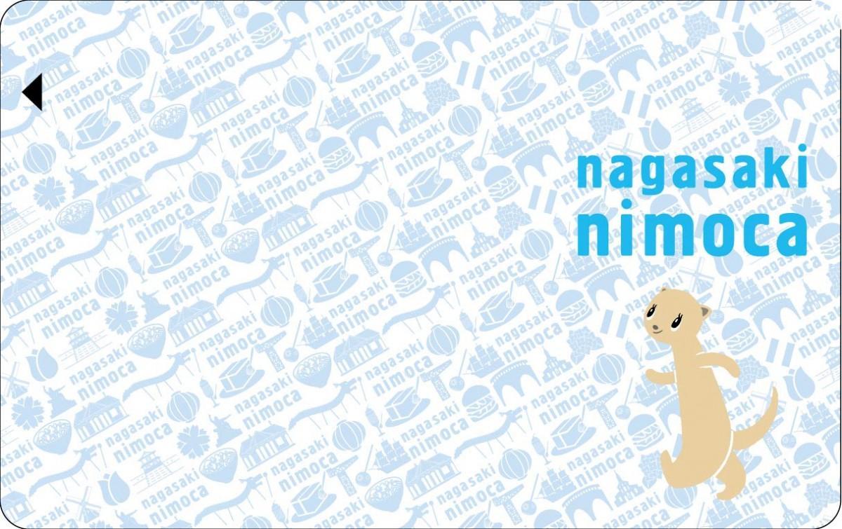 「nagasaki nimoca」