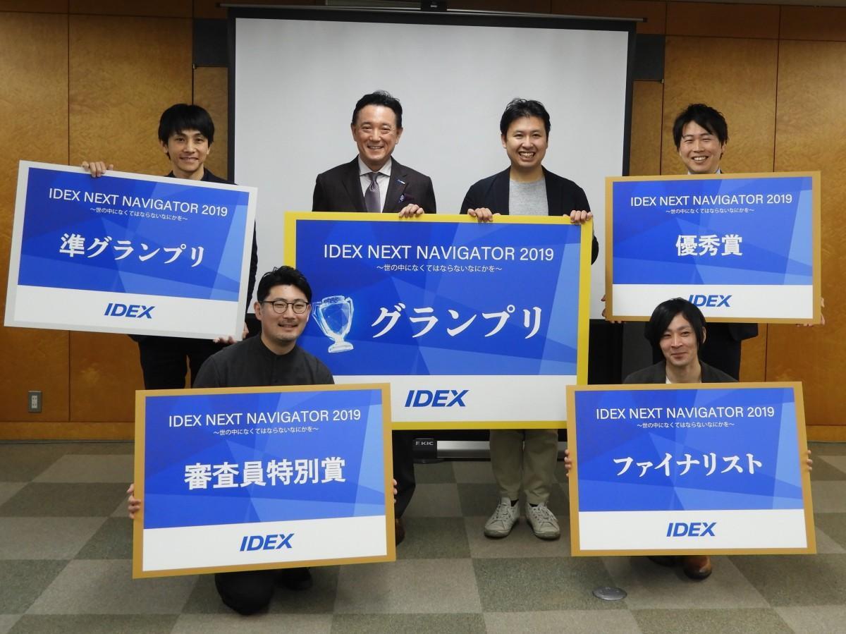新出光社長兼グループCEOの出光泰典さん(中央左)と受賞企業およびファイナリスト