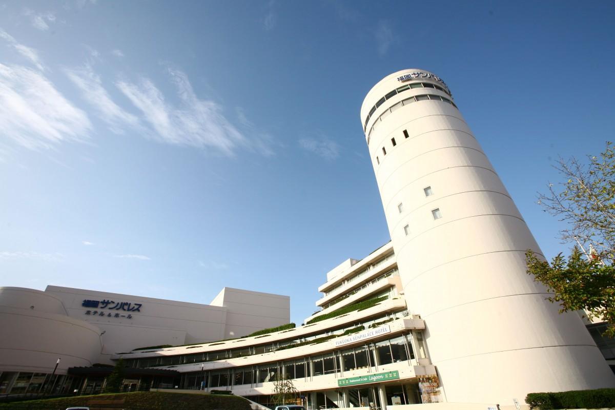 福岡サンパレス ホテル&ホール外観