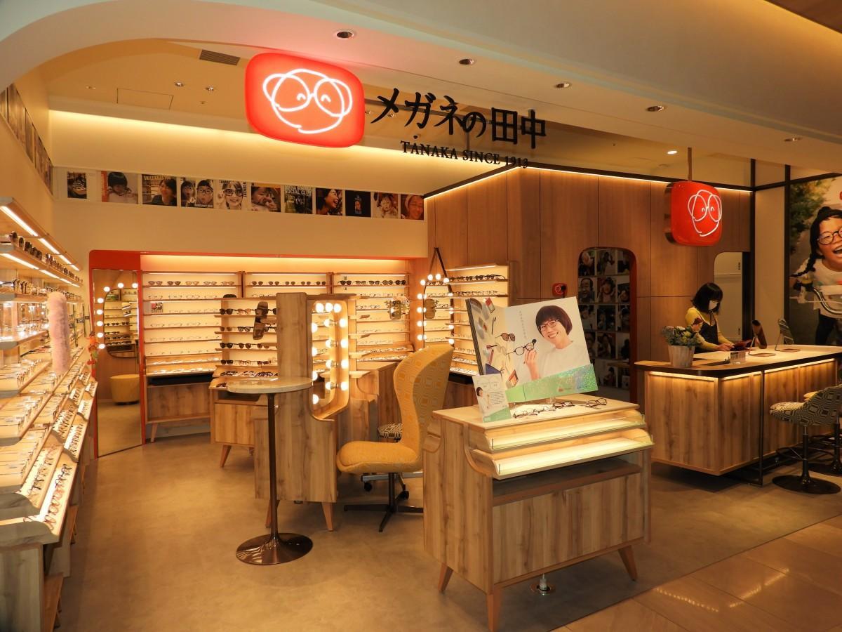 「メガネの田中 博多マルイ店」外観