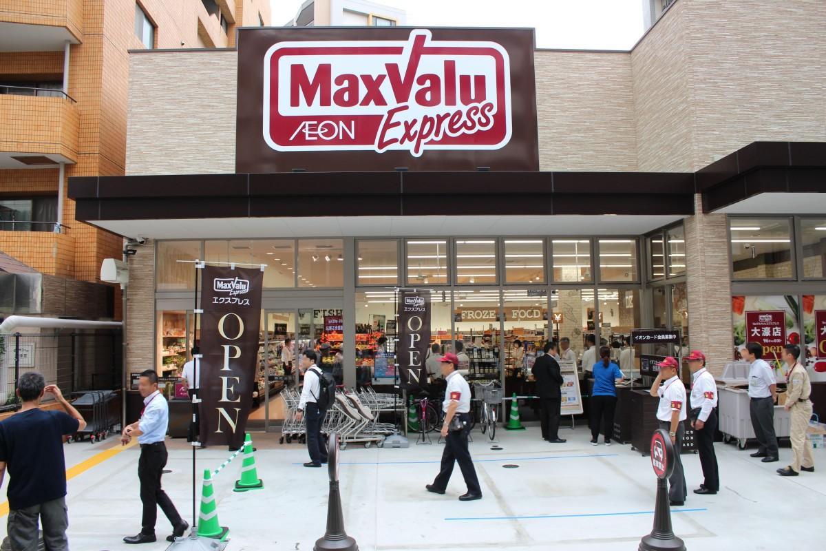 2018年9月6日にオープンした「マックスバリュエクスプレス大濠店」外観