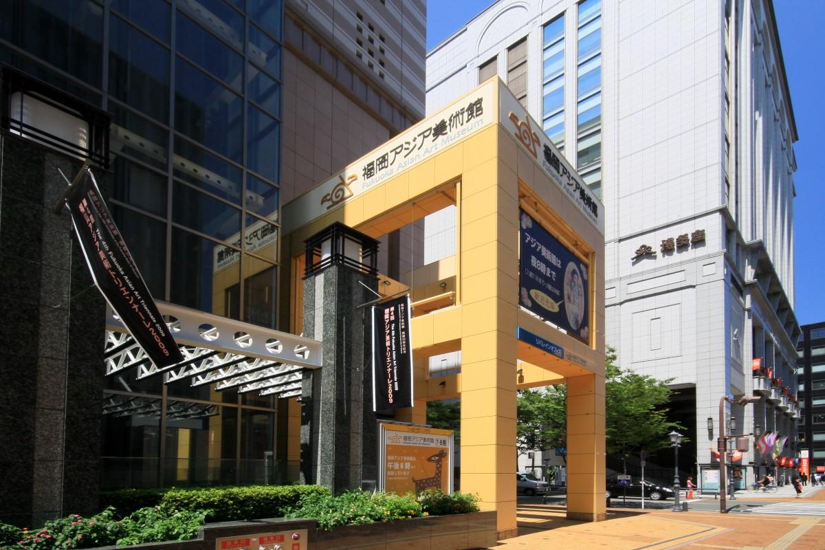 福岡アジア美術館外観(写真提供=福岡市)