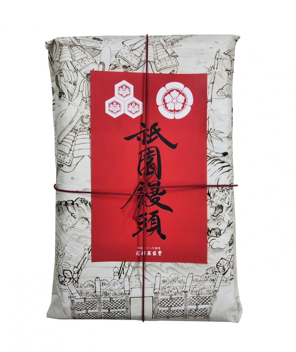 「番外・祇園饅頭」(5個入り、赤短冊)