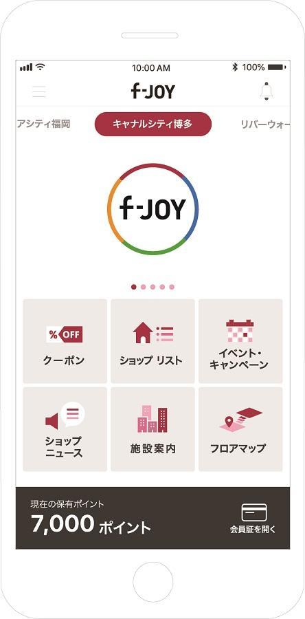 「f-JOYアプリ」(画像はデモ画面)
