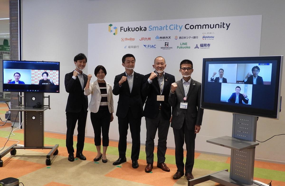 10月14日に行われたFukuoka Smart City Community発足発表会の様子