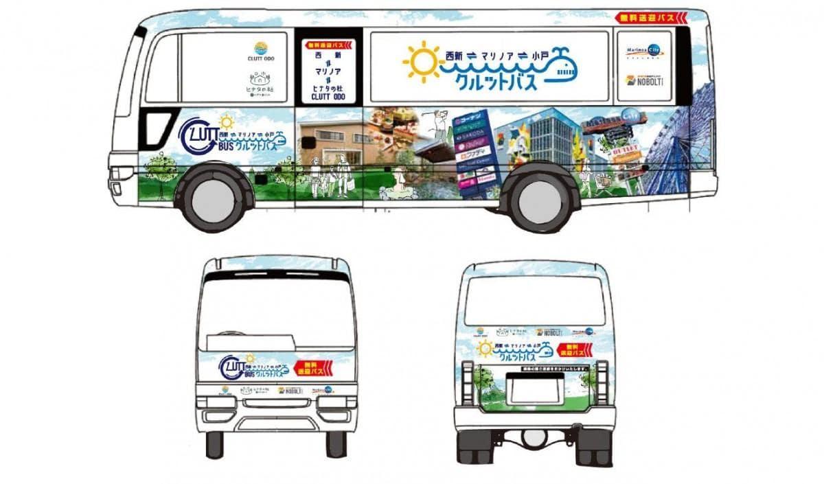 徳島 バス サイ 爆