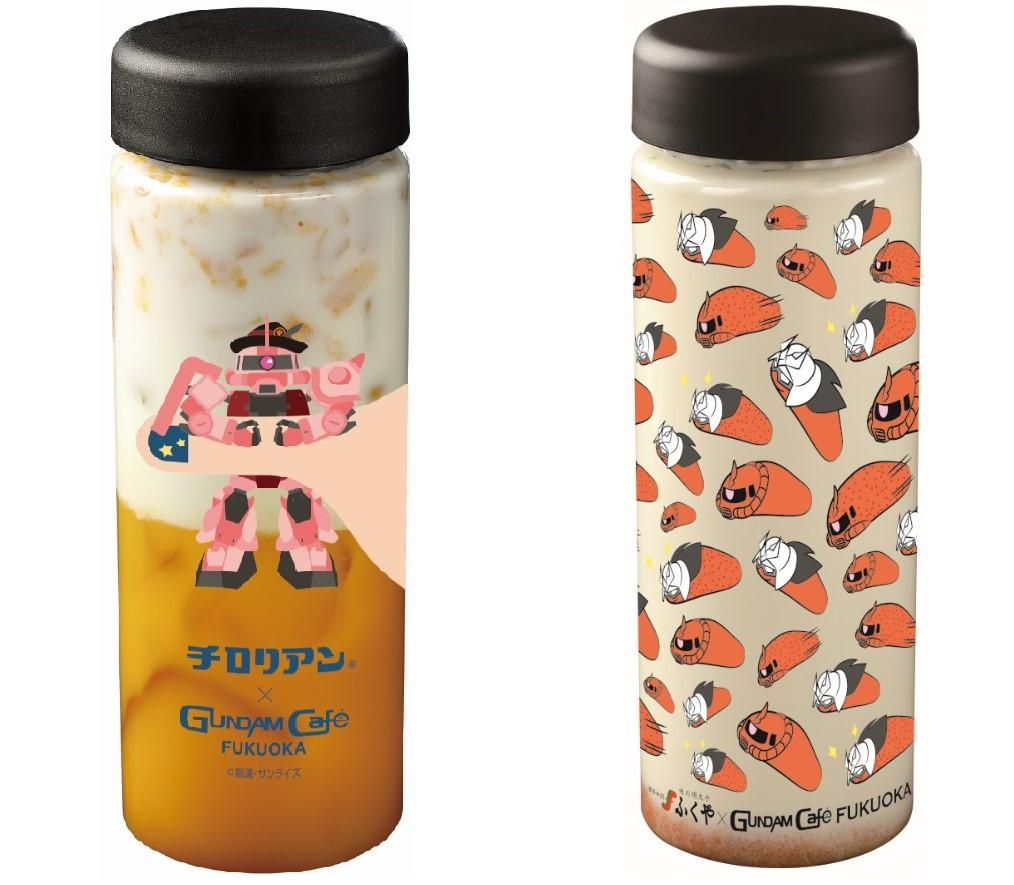 「チロリアンコラボ クリアボトル付きドリンク」(左)と「ふくやコラボ クリアボトル付きドリンク(明太子ポタージュ)」 ©創通・サンライズ