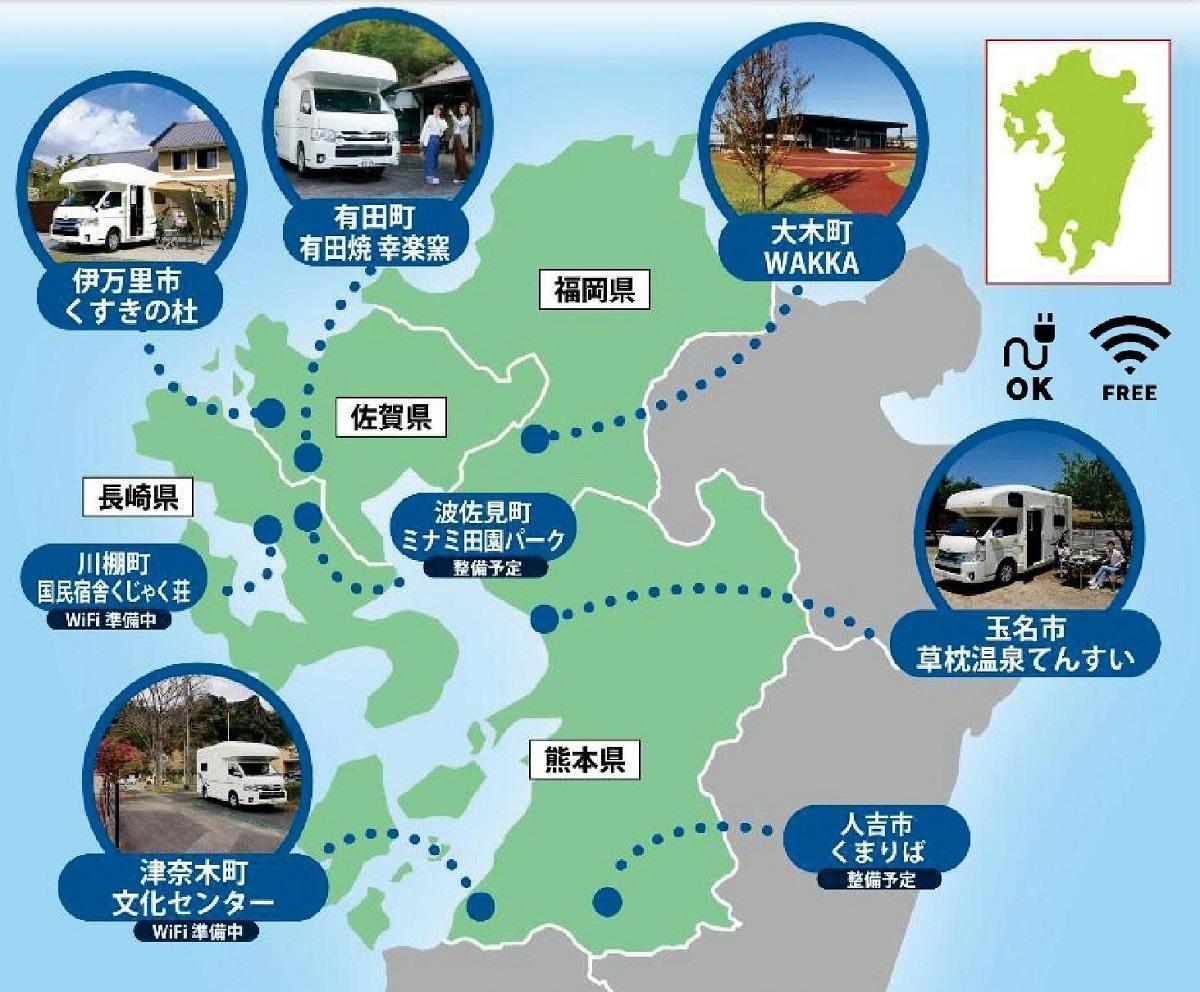 「九州バケワーク地図」