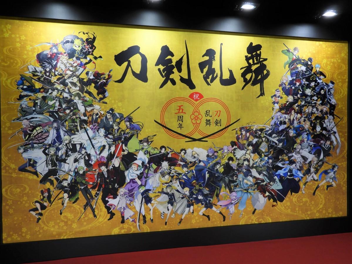 「五周年記念大祝画」©2015-2020 DMM GAMES/Nitroplus