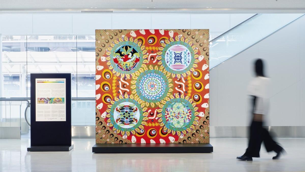 水江未来さんの作品「曼荼羅Q」展示イメージ