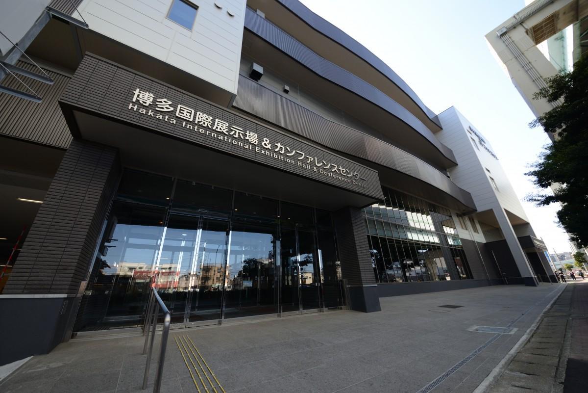 「博多国際展示場&カンファレンスセンター」外観