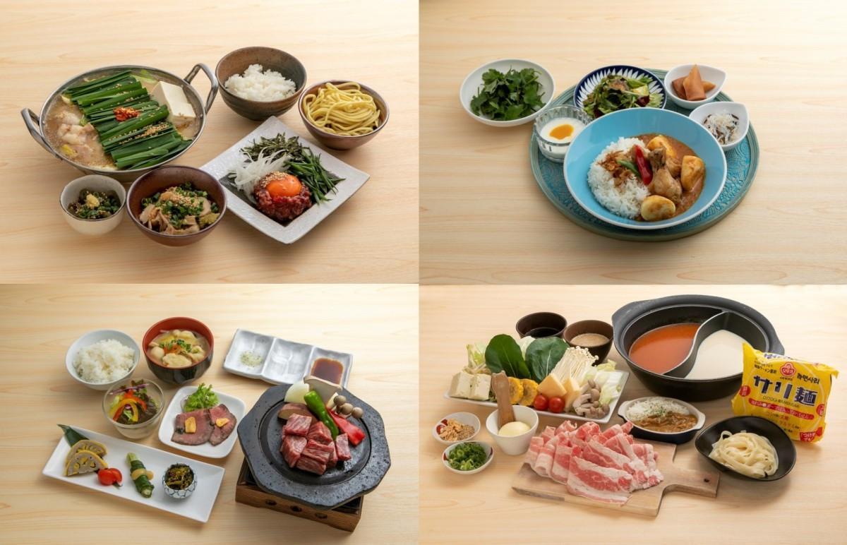 飲食フロア「うまいと」で提供する5周年記念メニュー一例(写真はイメージ)