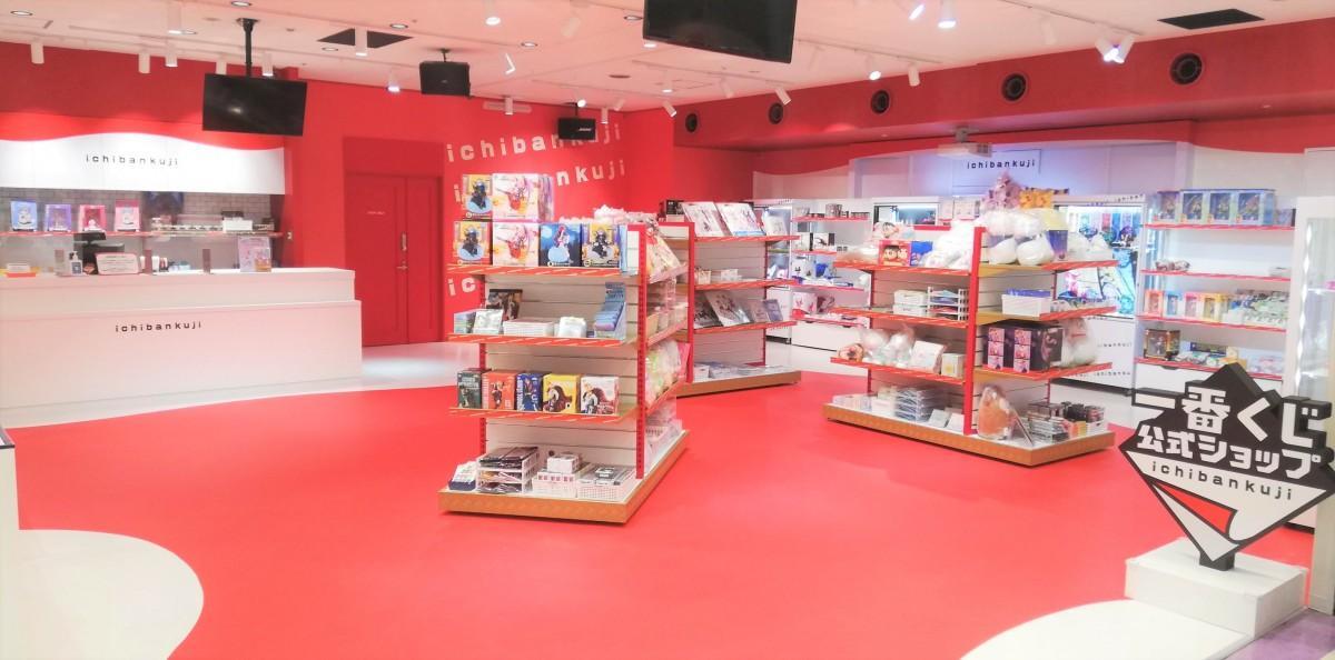 一番くじ公式ショップ 博多バスターミナル店