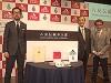 福岡・八女高級茶「八女伝統本玉露」世界ブランド目指す 博多で進出発表