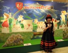 博多阪急で「アルプスの少女ハイジ展」 ハイジ役声優・杉山佳寿子さん来場