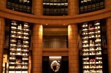 博多にホテル「ザ・ベーシックス福岡」 5000冊収納のロビーライブラリーも