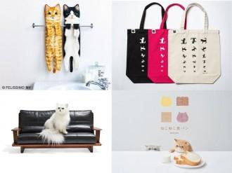 博多阪急で「まるごと猫フェスティバル」 「大川ネコ家具」や猫型フードなど一堂に