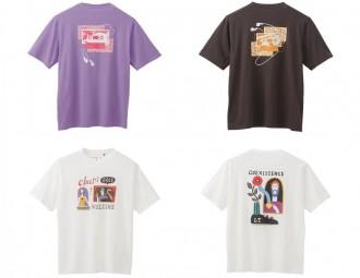 イオン九州が50周年記念Tシャツ販売 九州出身イラストレーターとコラボ