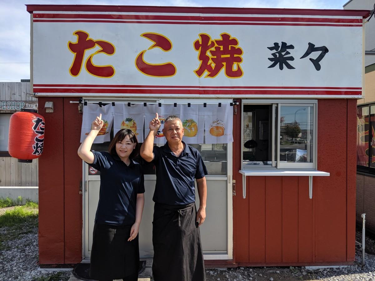 代表の對馬さんと富岡店の店長