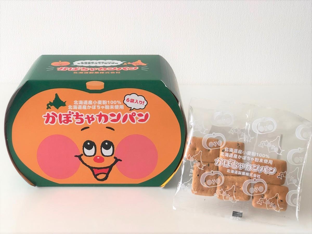 小袋が6袋入ったカボチャの形のパッケージ