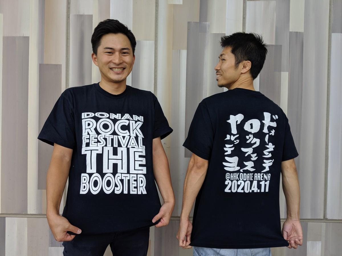 実行委員会代表の佐藤さん(左)と広報担当の香田さん(右)