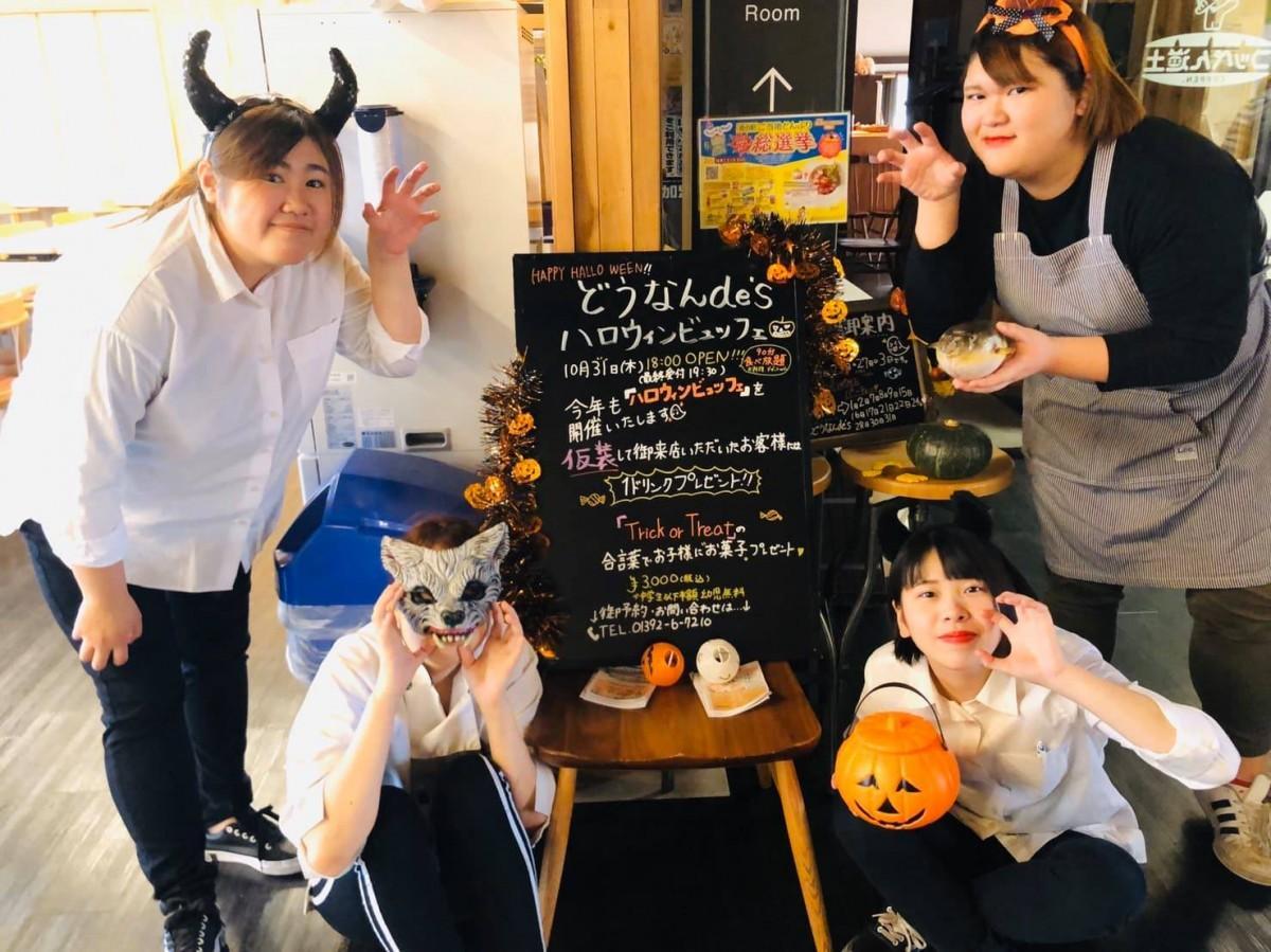 山形県鶴岡市にある有名レストラン「アル・ケッチァーノ」のオーナーシェフ奥田政行さんが監修した「どうなんde's」。地元客もよく訪れるという。