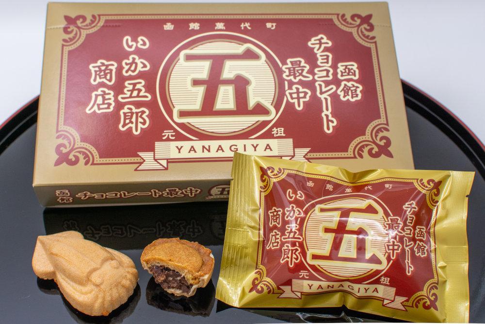 イカをかたどった「函館チョコレート最中 いか五郎商店」