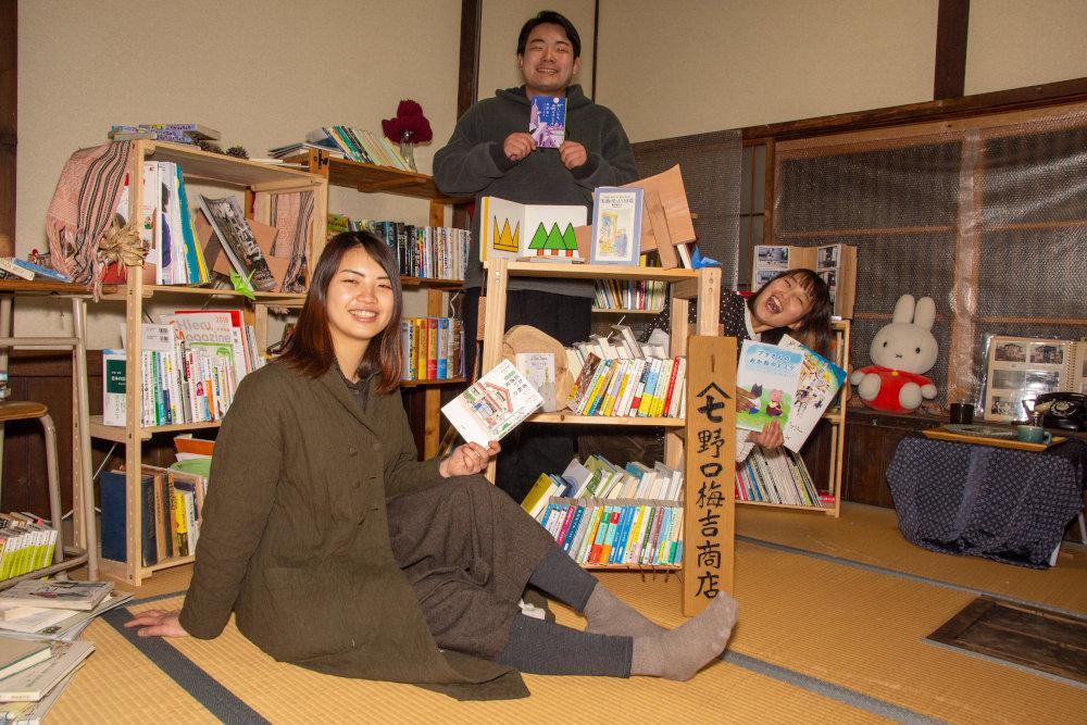 旧野口梅吉商店「わらじ荘」内に開設予定の私設図書館に寄贈された本を学生らが自宅に届ける