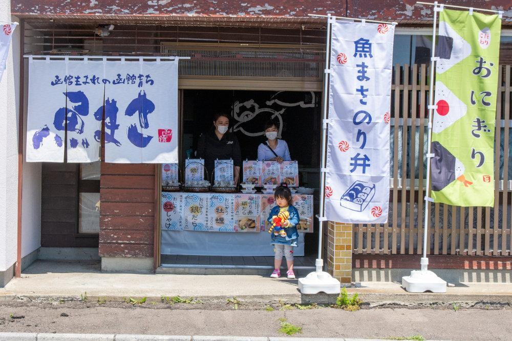 元そば店だった空き店舗を活用して弁当を販売する