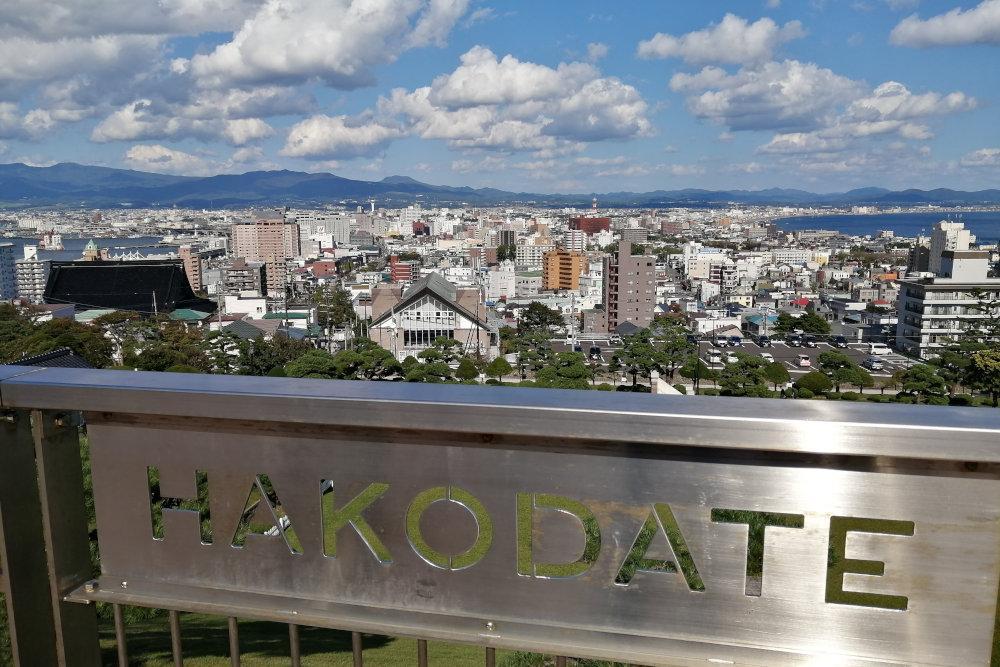 函館の歴史にまつわる場所や観光スポットを巡ってスマートフォン上にスタンプを集める
