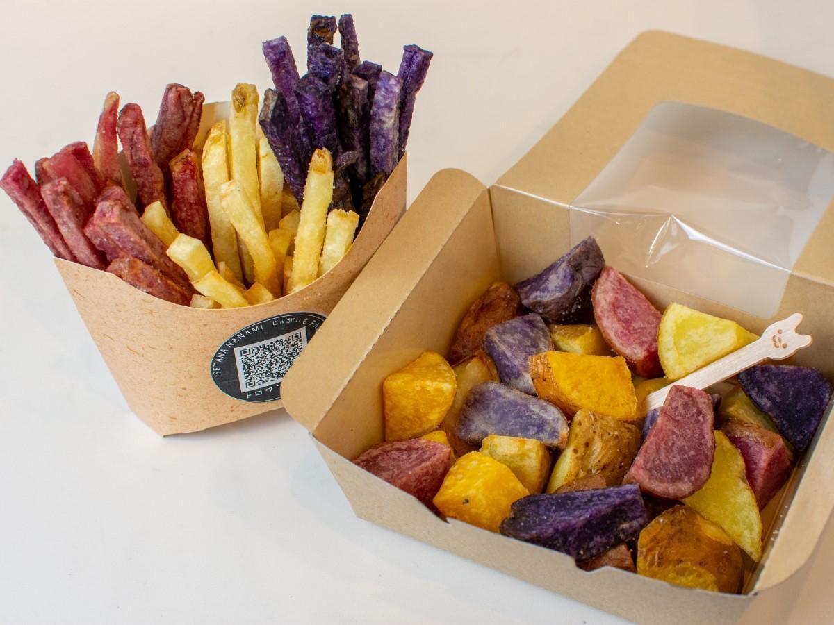 色合いと味わいが異なる複数品種のジャガイモを使ったフライドポテト
