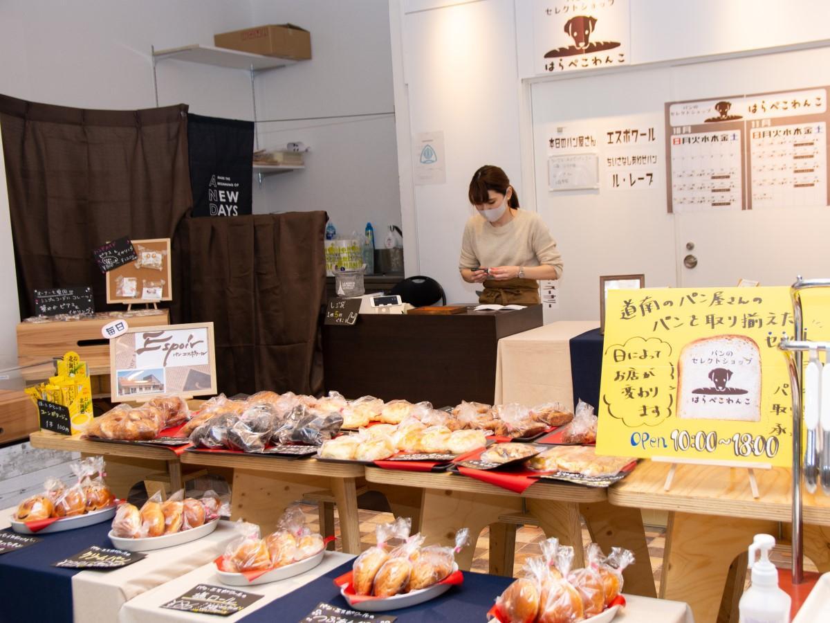パン屋巡りをライフワークとする店主オーナーが自ら食べて気に入った商品だけを集めて販売する