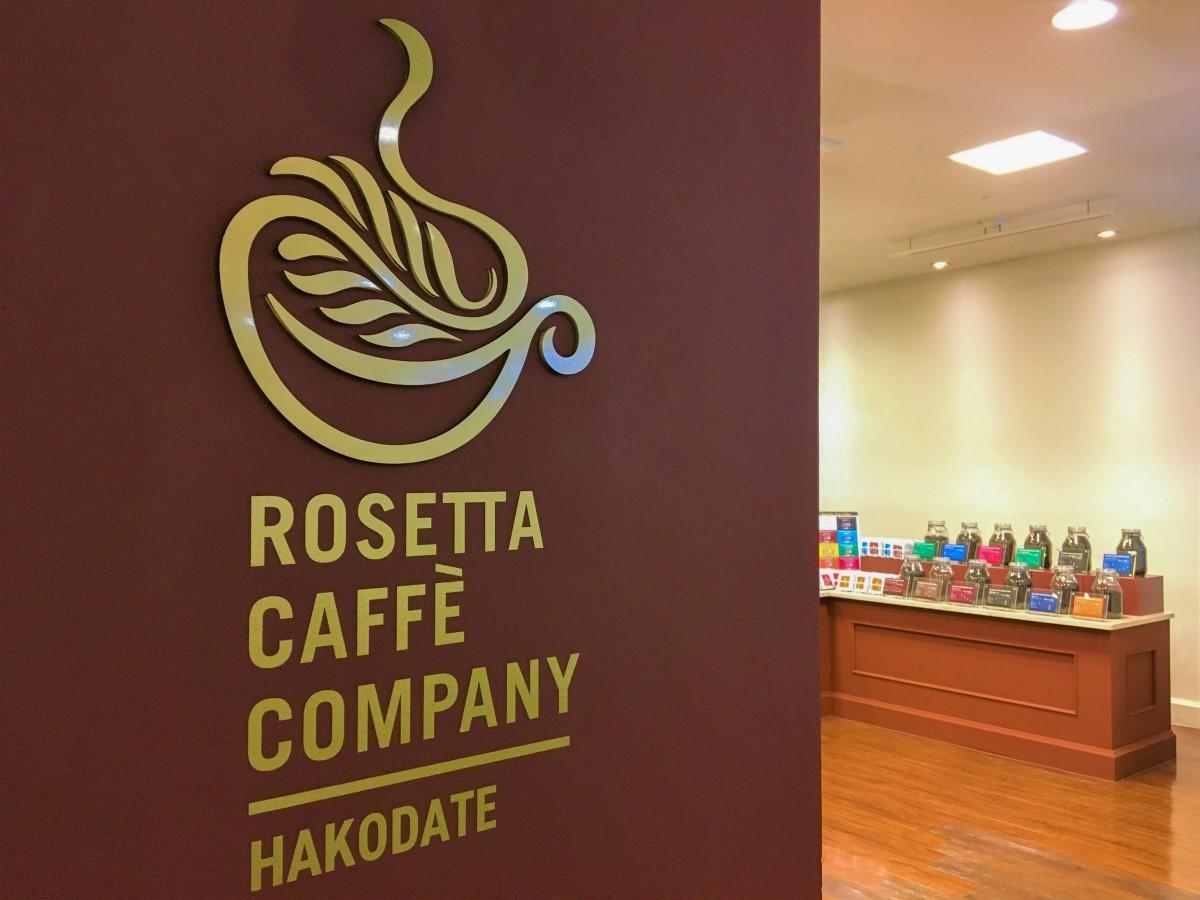 「ロゼッタカフェカンパニー」丸井今井函館店の入口付近