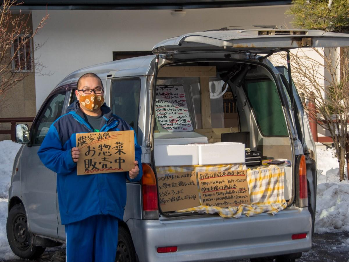 農場直送の野菜を使った総菜の移動販売を始めた「げんきファームの台所」