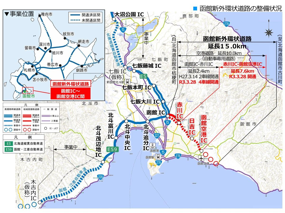 函館ICから函館空港ICまでの「空港道路」延長約10キロが全線開通する
