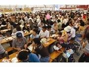 2005年の「横浜オクトーバーフェスト」会場