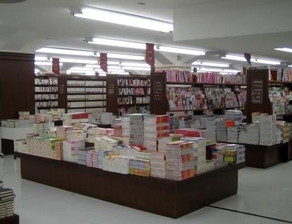 あおい書店が横浜西口に大型書店...