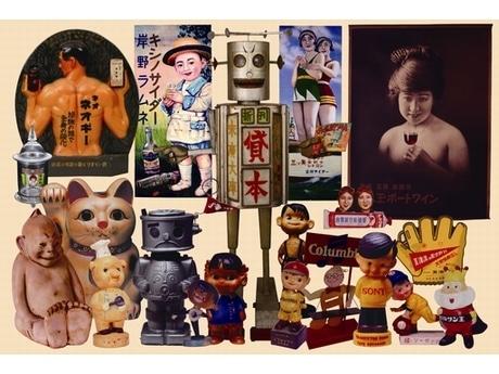「日本広告大展覧会」ではレトロなポスターや人形が展示される(写真中央=貸本屋の店頭ロボット)